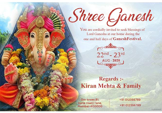 ganesh chaturthi invitation 2020  sphotoedit  free