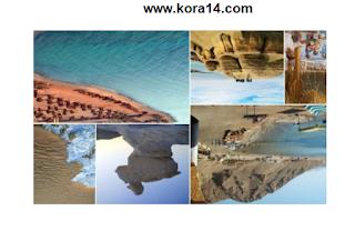 معلومات عن السياحة