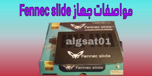 fennec one -fennec slide -  DVBmax  -