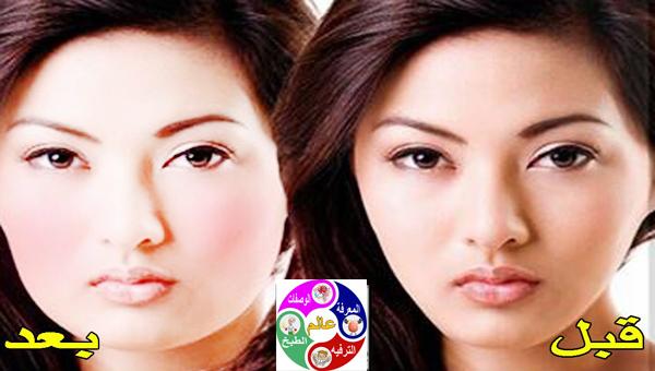 افضل وصفة لتسمين الوجه ونفخ الخدود وتبييض البشرة 3 درجات واعطائها لونا ورديا