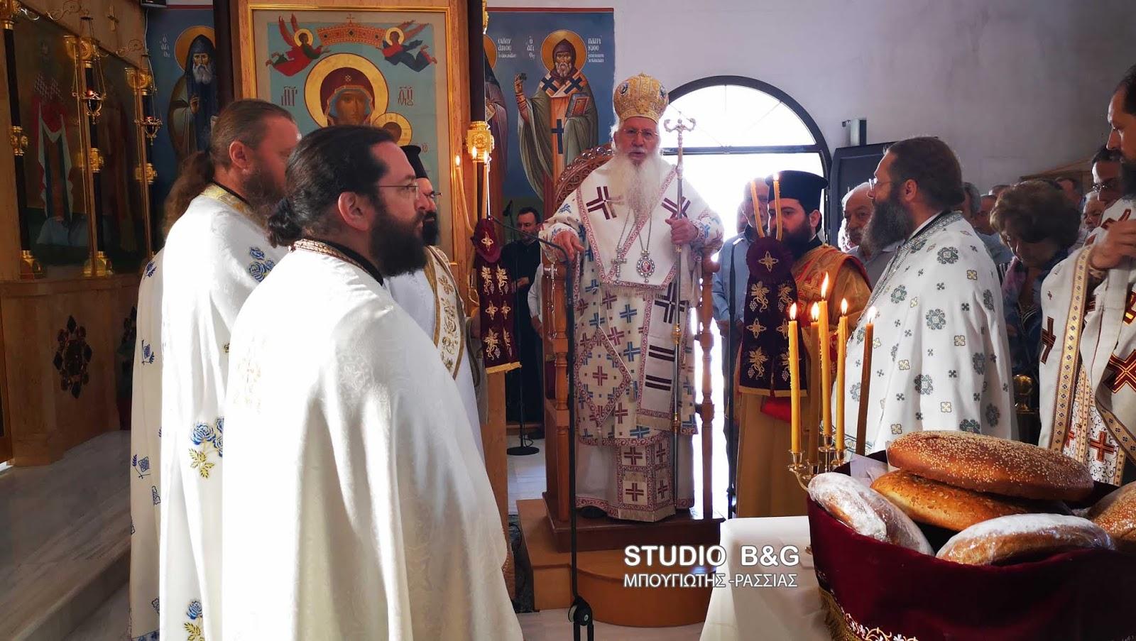Αρχιερατική Θεία Λειτουργία στον Άγιο Λουκά Λευκακίων Ναυπλίου