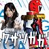 Tokusatsu Gagaga e o preconceito com os Tokufãs