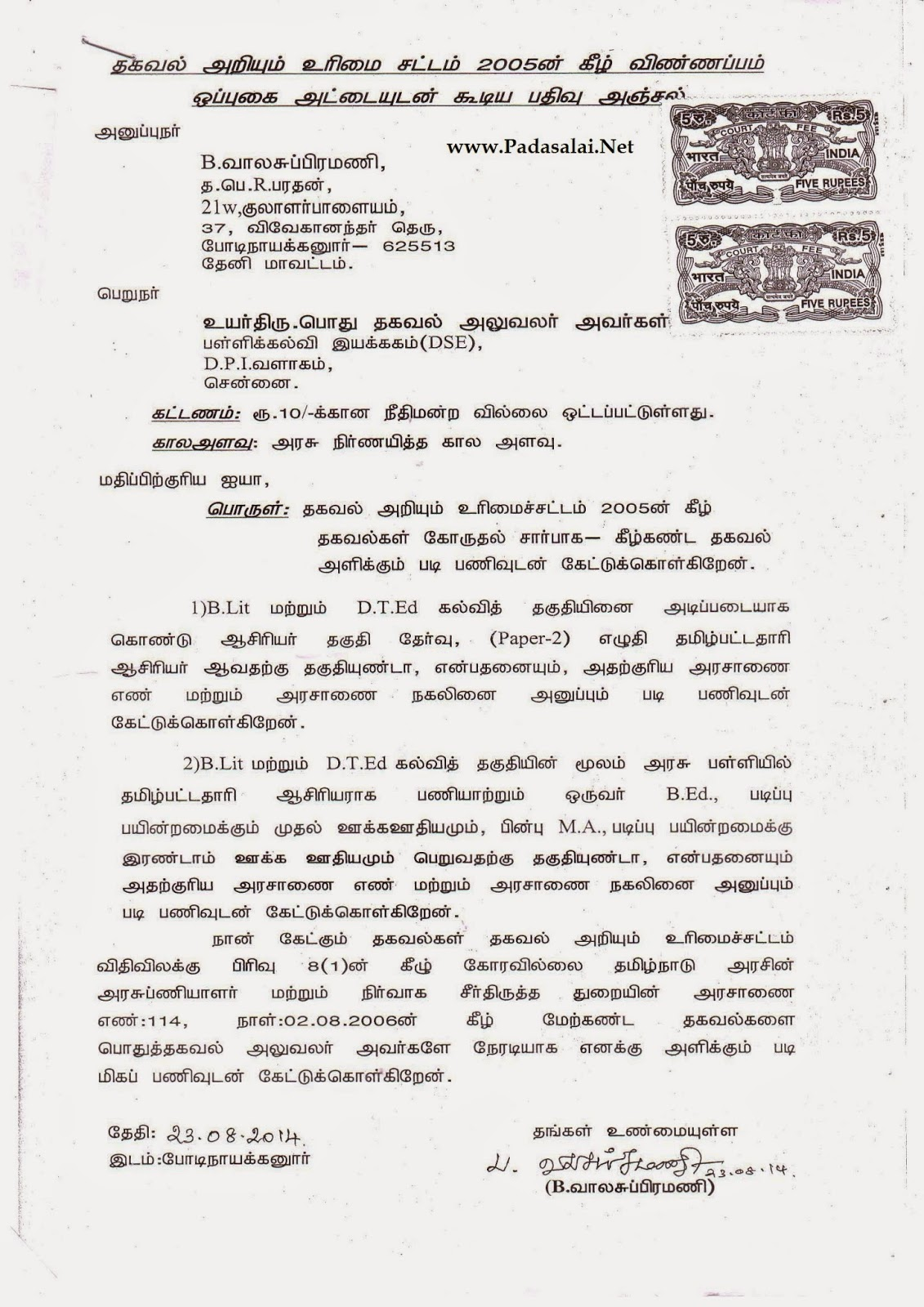 Unled-1 Application Letter For The Post Of on application for life, application for health, application for email, application for receipts, application for technology,