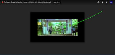 তোর নাম বাংলা ফুল মুভি । Tor Naam Full HD Movie