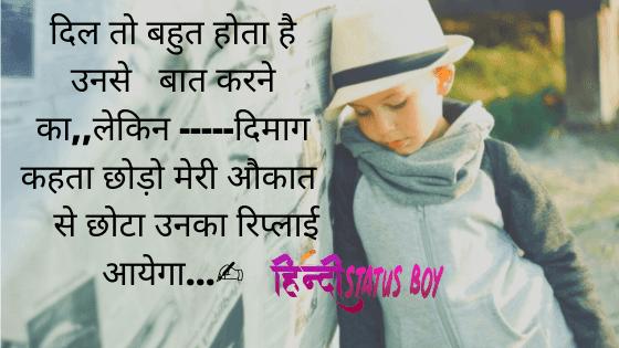 Attitude Status For Boy image