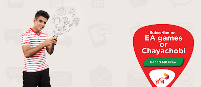 Free 10MB data on Robi VAS services