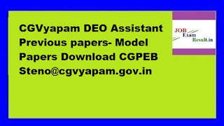 CGVyapam DEO Assistant Previous papers- Model Papers Download CGPEB Steno@cgvyapam.gov.in