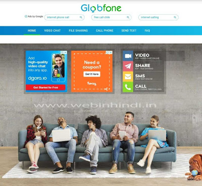 Globfone.com