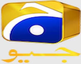 Watch Harpal Geo Entertainment
