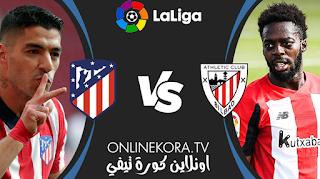 مشاهدة مباراة أتلتيكو مدريد وأتلتيك بيلباو بث مباشر اليوم 10-03-2021 في الدوري الإسباني