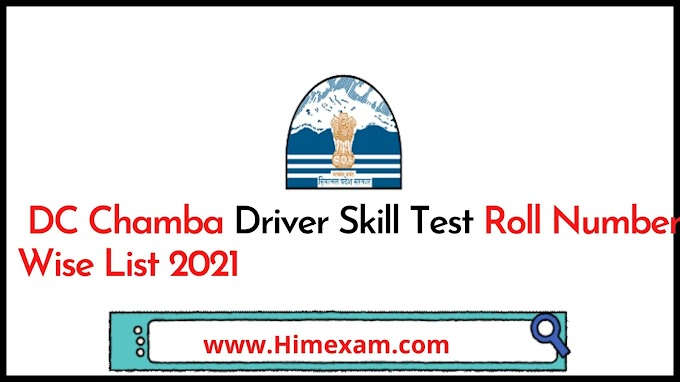 DC Office Chamba Driver Skill Test Roll Number Wise List 2021