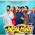 Pagalpanti (2019) Movie All Song Lyrics in Hindi
