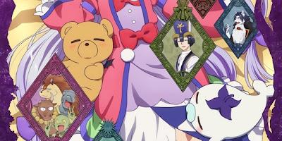 تقرير انمي Maou-jou de Oyasumi (الأميرة النائمة في قلعة الشياطين)