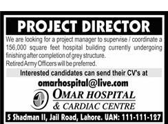 Omar Hospital Jobs 2020 Advertisement in Lahore