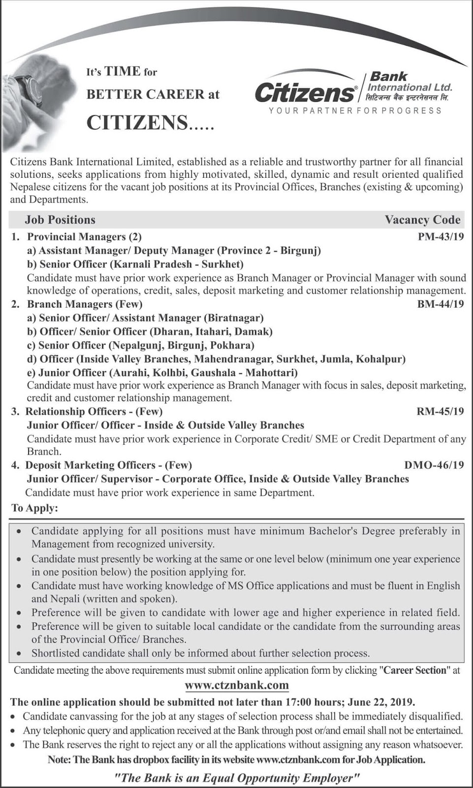 Vacancy Announcement from Citizens Bank International Ltd.