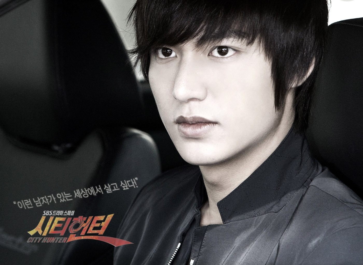 Hd Wallpapers Hd Gallery Asian Boys Lee Min Ho City Hunter