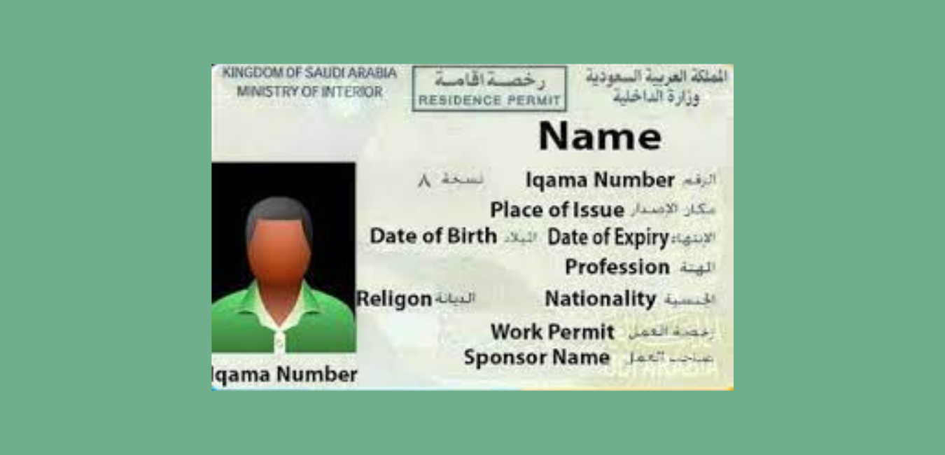 Iqama Fee Must Be Paid By The Employer And Not By Worker Iqama Fee Must Be Paid By The Employer And Not By Worker