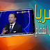 حصريا هذا التطبيق أدهشني !! شاهد به أكثر من 7000 قناة و باقة عربية و أجنبية و بدون انقطاع على هاتفك الاندرويد 2019