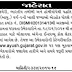 Interview Call Letter & Candidates List For Medical Officer (Ayush) Recruitment (Advt.No. DISMH/201314/13) | www.ayush.gujarat.gov.in