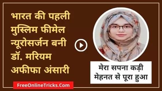 short news in hindi