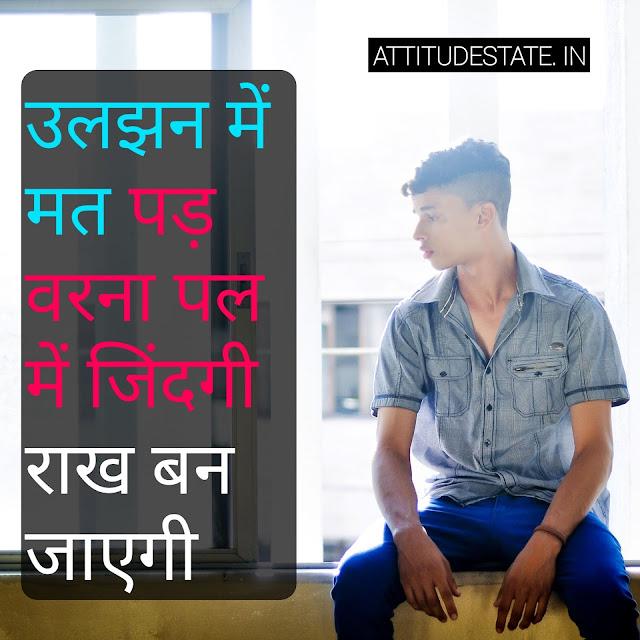 history hindi com killer attitude status dadagiri badmash