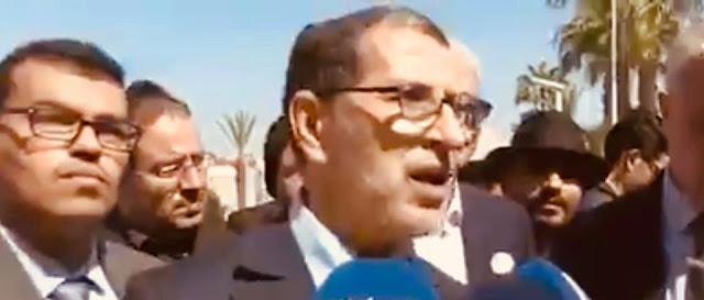 """العثماني لـ""""الصحافة"""" : الحمد لله إلى حدود اليوم ليست هناك أي حالة إصابة بفيروس """"كورونا"""" سجلت بالمغرب قراو التفاصيل✍️👇👇👇"""