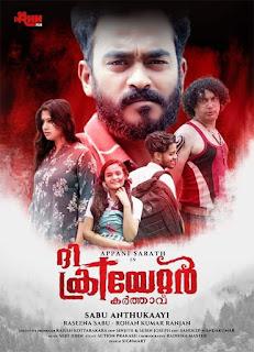 The Creator Malayalam movie, mallurelease