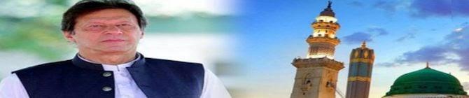 Pakistan PM Imran Khan Repeats J&K Rhetoric, Wants Art 370 Restored To Fix Ties With India