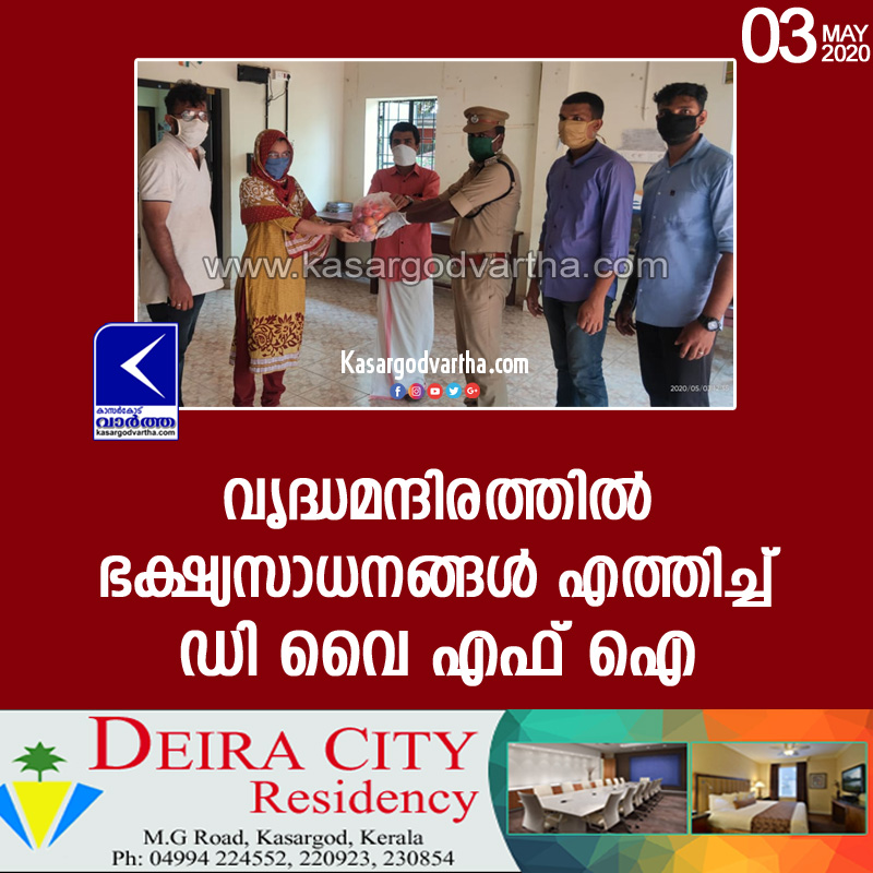 Kerala, News, Dyfi, DYFI distribute food in old age home