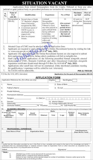 Election Commission of Pakistan ECP Jobs 2021 – jobs.ecp.gov.pk