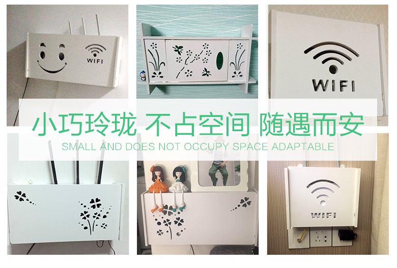 Wifi Router Wire Arrangement Home Office Wall Shelf