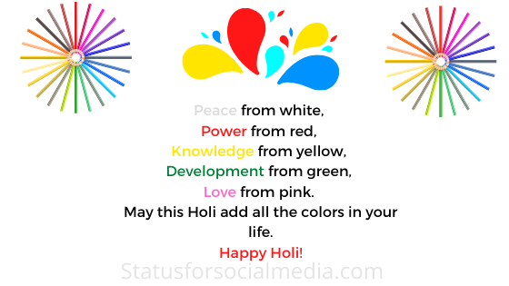 BEST HAPPY HOLI WISHES, HAPPY HOLI COLOURS, HAPPY HOLI 2020, HAPPY HOLI-STATUS FOR SOCIAL MEDIA, HAPPY HOLI LATEST IMAGES, HAPPY HOLI QUOTES, HAPPY HOLI STATUS 2020, HAPPY HOLI WISHES GREETINGS, HOLI FESTIVAL HISTORY, HOLI FESTIVAL IMAGES, HOLI FESTIVAL INDIA, HOLI HINDU FESTIVAL 2020, HOLI WISHES WITH NAME, WISH YOU HAPPY HOLI STATUSFORSOCIALMEDIA.