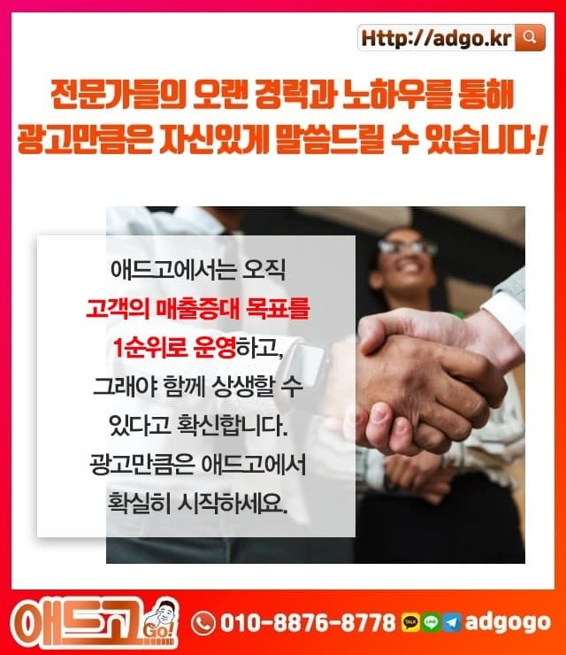안산단원네이버홍보