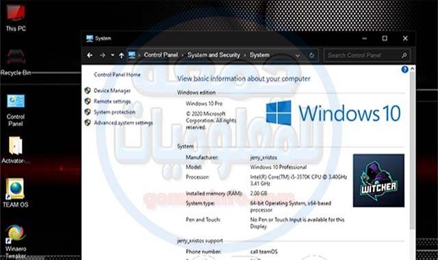 تحميل ويندوز 10 ابوكاليبس 2020 | Windows 10 Pro X64 Apocalypse