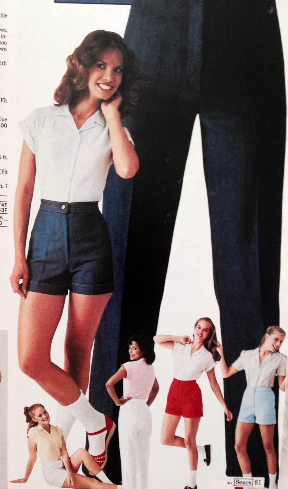 HOW SEARS WANTED YOU TO SPEND THE SUMMER OF 1982