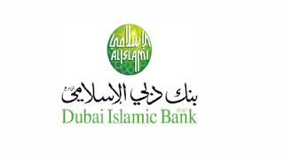 Dubai Islamic Bank Pakistan Limited Jobs Unit Heat CFT