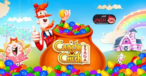 تحميل لعبة كاندي كراش 2018 للكمبيوتر والاندرويد Download Candy Crush Game