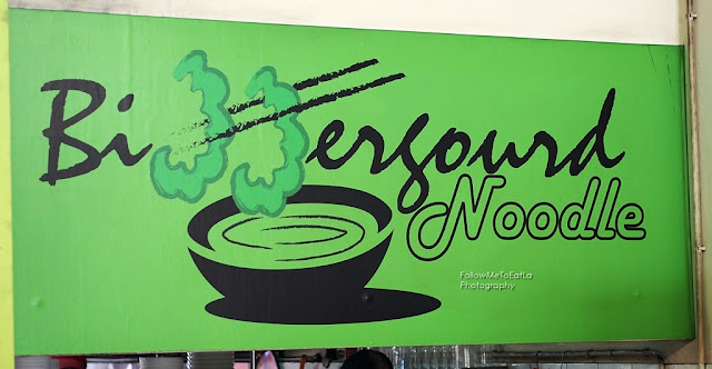 RESTORAN 126 Bittergourd Noodle  苦瓜面汤