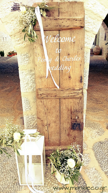 destination wedding in Mani by manideco.gr