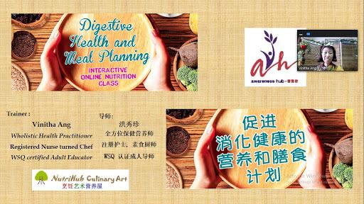Digestive Health online Nutrition class (Bilingual)   消化健康 - 双语线上营养课