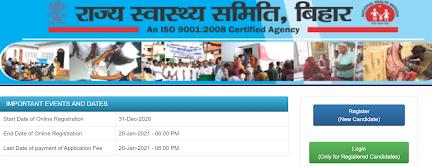Bihar Staff Nurse Vacancy