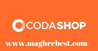 موقع شحن جواهر فري فاير #1 Codashop