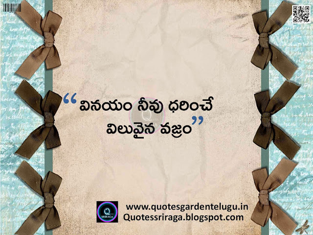 Best Telugu Quotes Good Reads Inspirational Quotes with HD wallpapers images