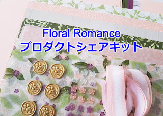 Wonderful Romance Z fold card  Satomi Wellard-Independent Stampin'Up! Demonstrator in Japan and Australia, #su, #stampinup, #cardmaking, #papercrafting,  #stampinuponlineorder #wonderfulromance  #occasioncatalog #totallytechnique #zholdcard #スタンピンアップ #スタンピンアップ公認デモンストレーター #ウェラード里美 #手作りカード #スタンプ #カードメーキング #ペーパークラフト #スクラップブッキング #ハンドメイド #オンラインクラス #スタンピンアップオンラインオーダー #スタンピンアップオンラインショップ #フェイスブックライブワークショップ   #ワンダフルロマンス #オケージョンカタログ #Zホールドカード
