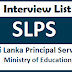 Interview Name List  Released : Sri Lanka Principal Service