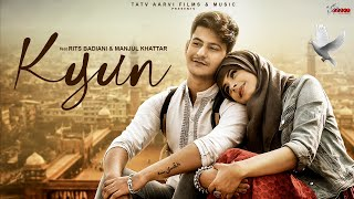 Kyun Song Lyrics