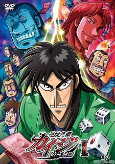 Gyakkyou Burai Kaiji: Hakairoku-hen Episode 01-26 [END] MP4 Subtitle Indonesia