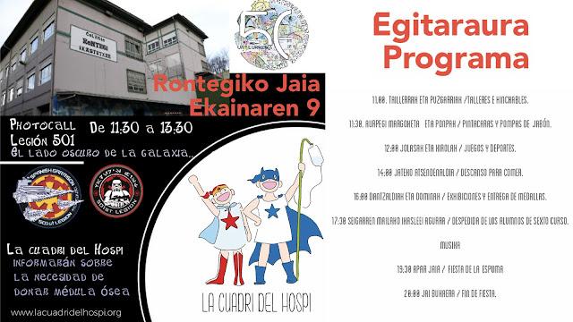 Cartel de la fiesta de fin de curso del colegio Rontegi