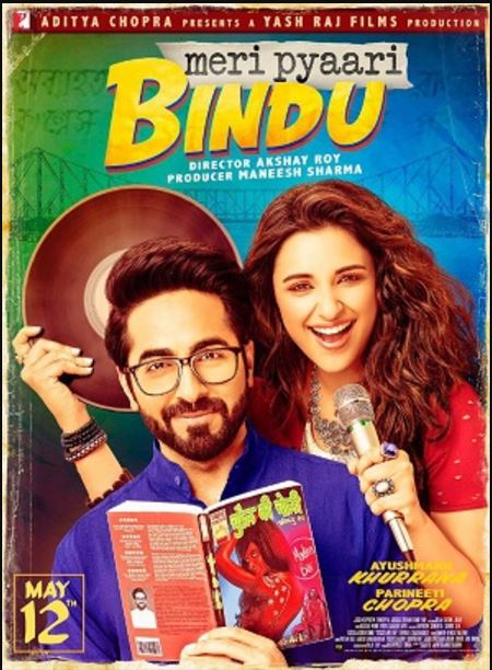 Meri Pyaari Bindu Movie Download