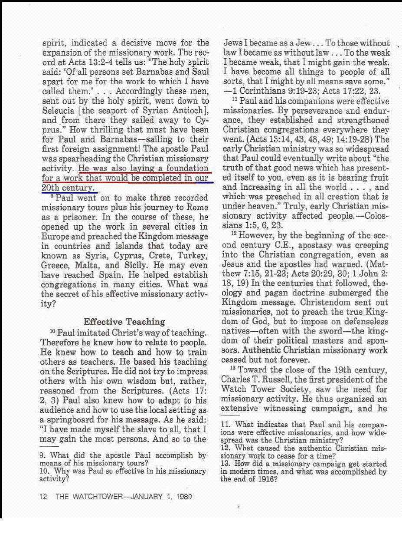 Сторожевая Башня 1 Января 1989 года